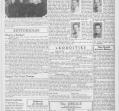 019-may-1947-page-2